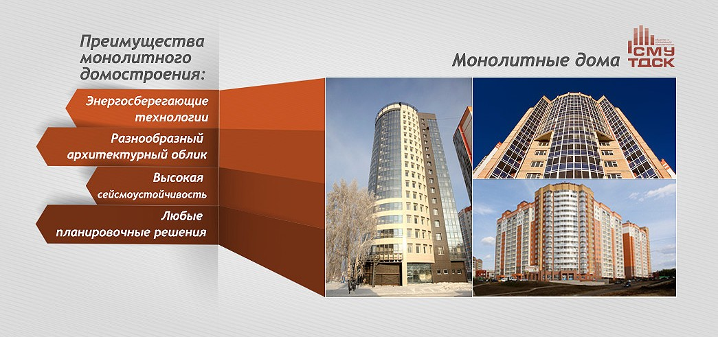 Суд признал за ТДСК право на выкуп престижного участка земли близ Томска